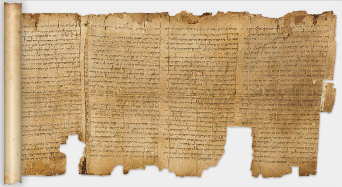 Os Manuscritos do Mar Morto à distância de um clique